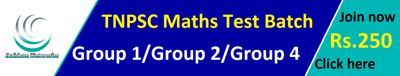 TNPSC MATHS TEST BATCH