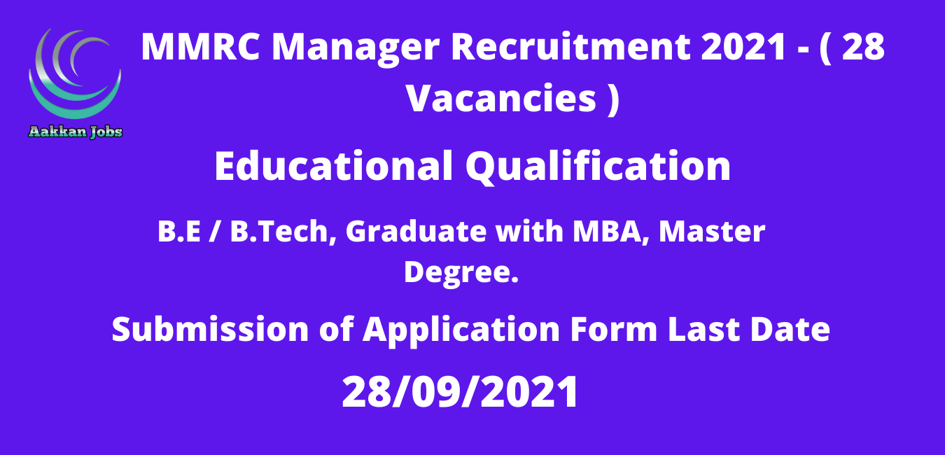 MMRC Manager Recruitment 2021
