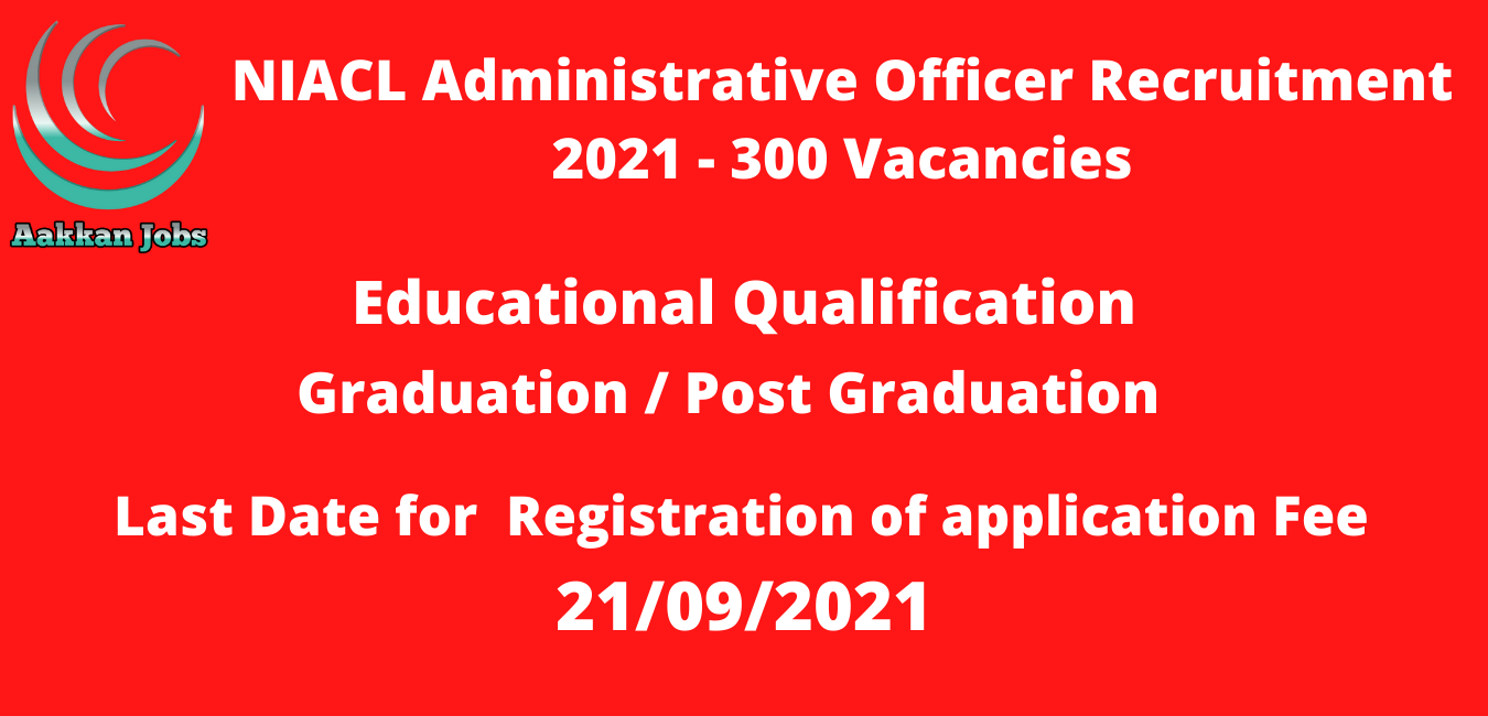 NIACL Administrative Offier recruitment